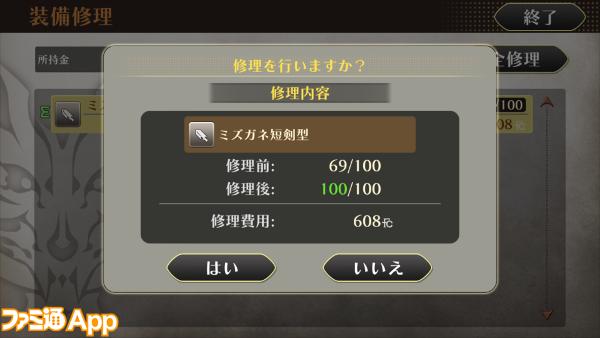 Screenshot_20161114-171713