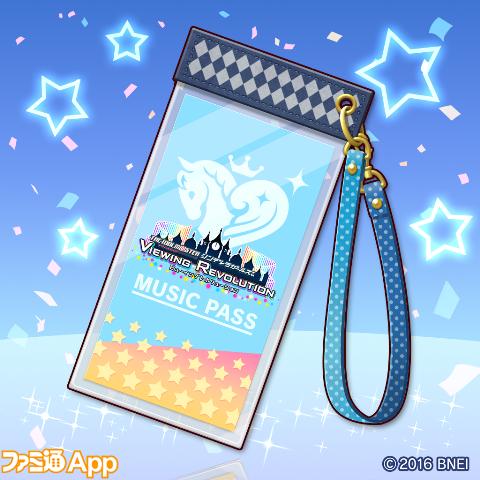 StoreIcon_musicPass