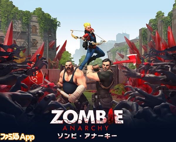 ZombieAnarchy_Pack_JP