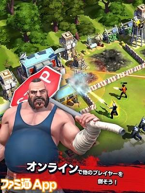 ZombieAnarchy_screen_02_1536x2048_JP