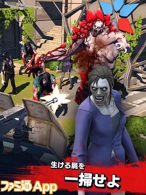 ZombieAnarchy_screen_04_1536x2048_JP