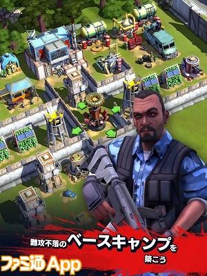 ZombieAnarchy_screen_05_1536x2048_JP