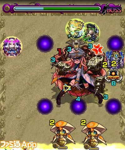 雑魚召喚_ティーガーIX_ステージ2