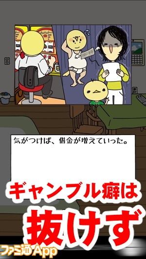 hatarakanai22書き込み