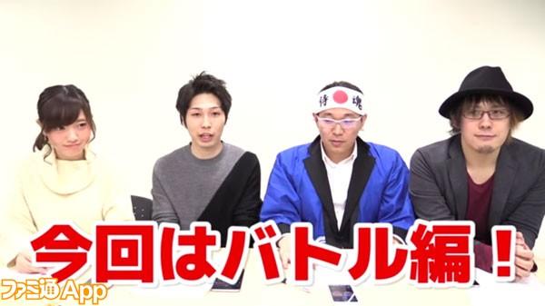 グラサマ_動画2_01