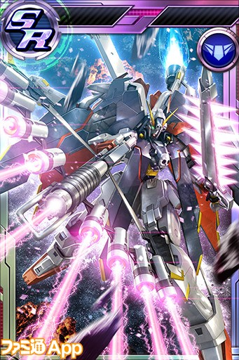 SR_クロスボーン・ガンダムX1フルクロス