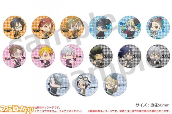 badges01_b