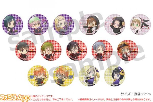 badges01_c