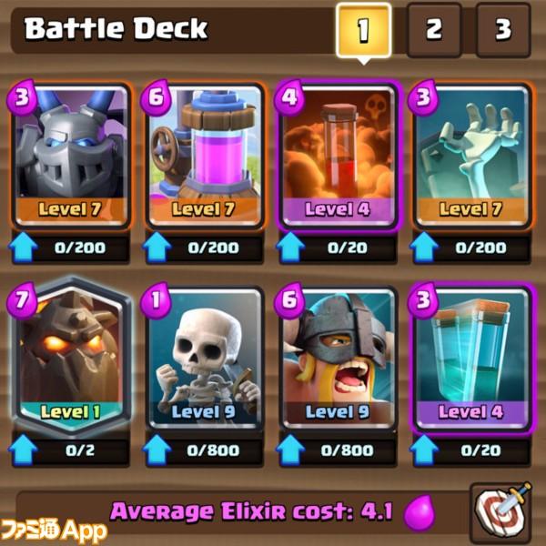 balance_11_30_main