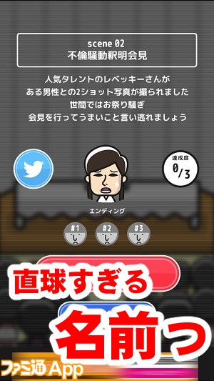 syazai02書き込み