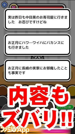 syazai03書き込み