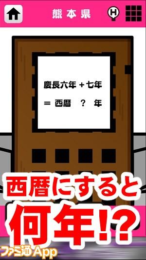 jpoudan06書き込み