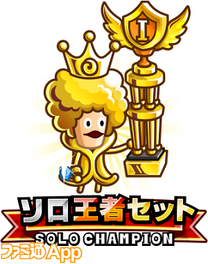 champion_avatar_solo