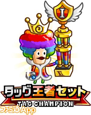 champion_avatar_tag