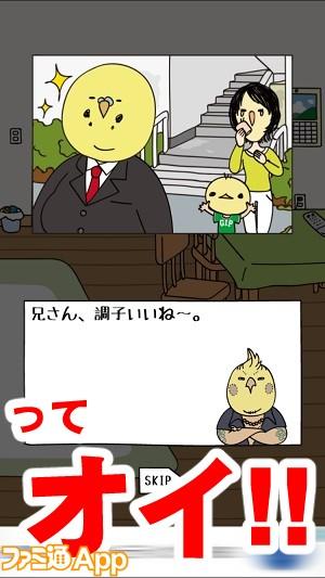 hatarakanai21書き込み