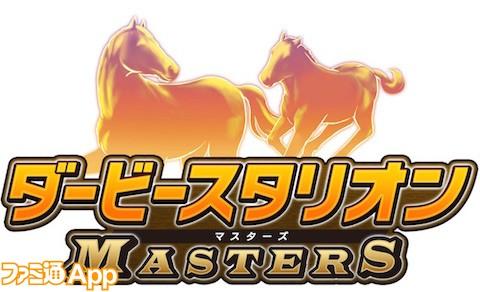 dabimasu_logo