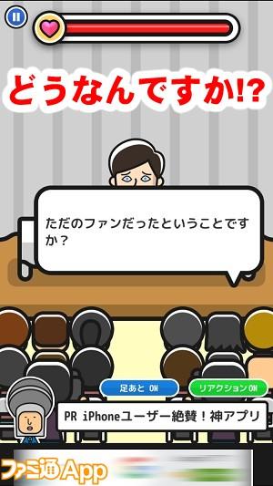 syazai04書き込み