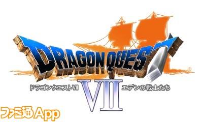 dq7_logo