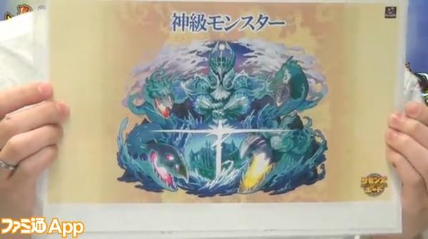 サモンズボード_カバネリ_生36