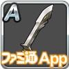 06_A_ゴディアスの剣