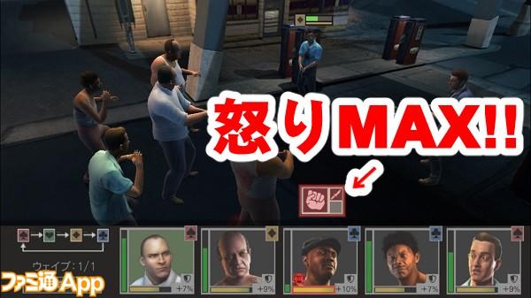 Mafia04書き込み