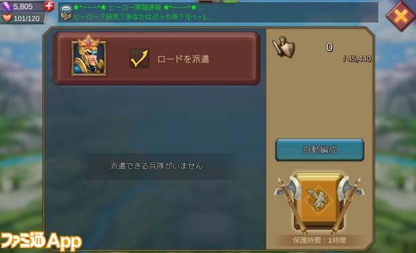 ロード_09_06