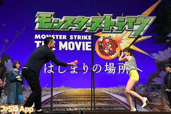 劇場版イベント07