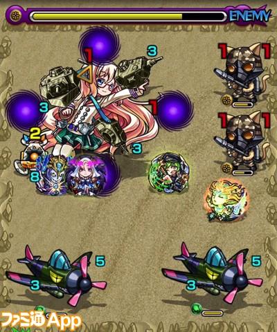 雑魚召喚_ティーガーIX_ステージ1