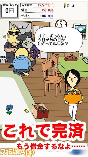 hatarakanai18書き込み