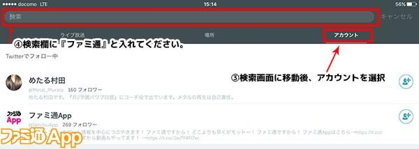 garusuko_2