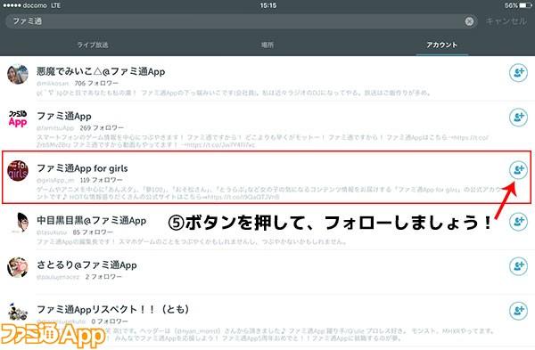 garusuko_3