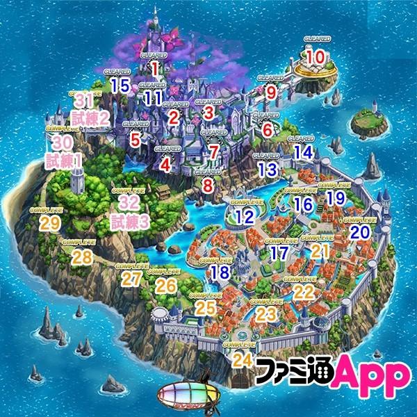 hard_map