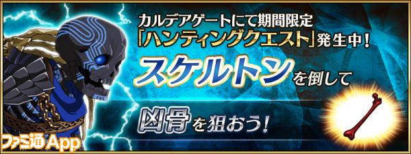 info_20161108_b_01_znw87