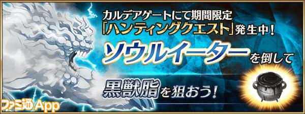 info_20161108_b_04_6u245