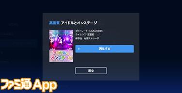 dmm gear vr 動画 ダウンロード