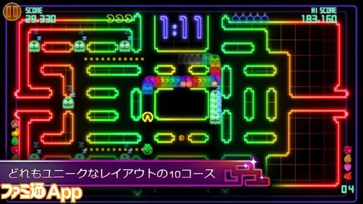 screen520x924 (5)