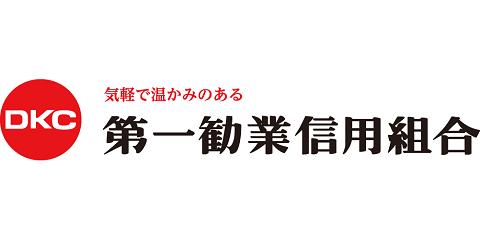 spt_logo_kansin