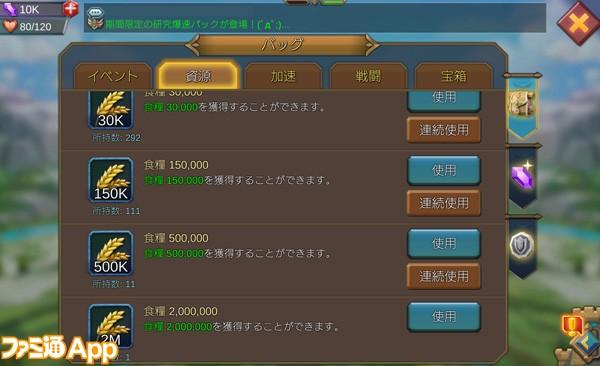 ロード_10_A