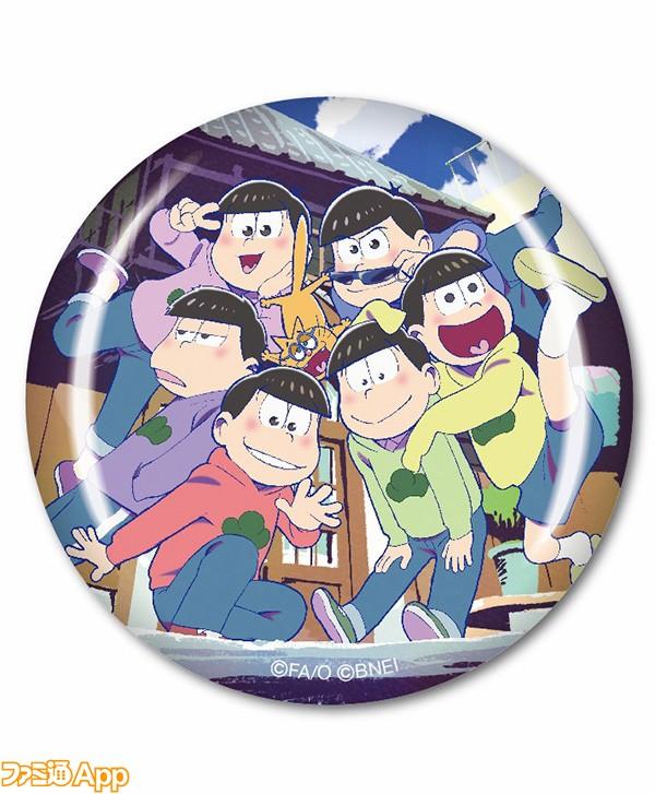 osomatsu_badgeC