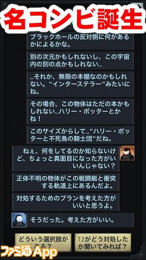 lifelinemugen17書き込み