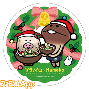 161202_soranameko_04_sticker