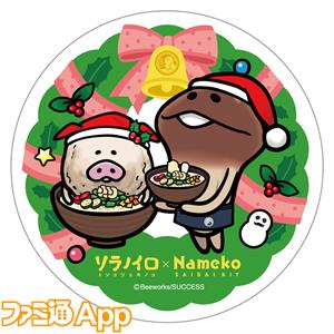 161202_soranameko_04_sticker