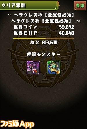 バトル_s2