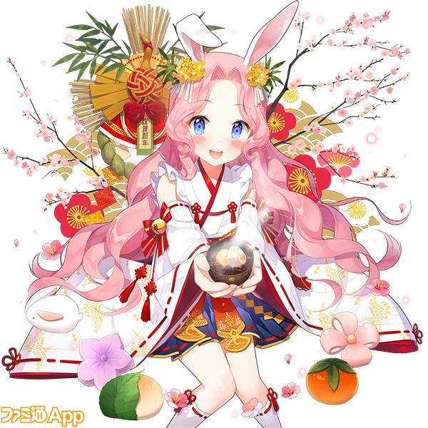 【正月Ⅳ】輝夜姫