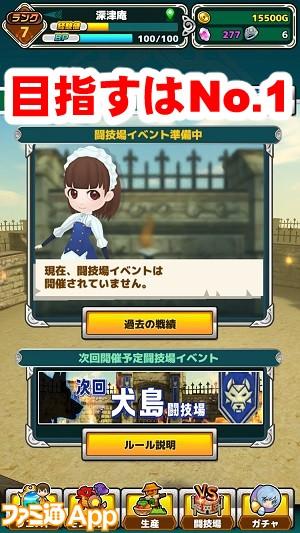 kizumon20書き込み
