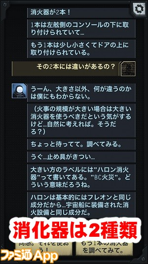 lifelinemugen10書き込み