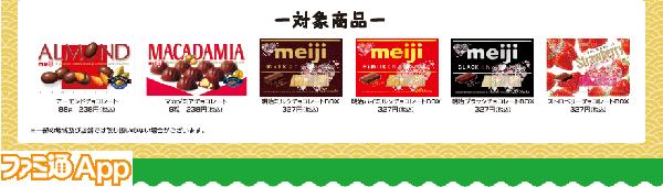 1612osomatsusan_item02 のコピー