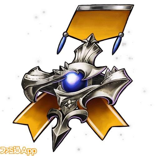 グラサマ_聖者の勲章