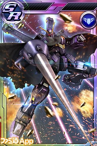 SR_クロスボーン・ガンダムX2