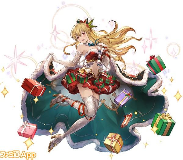 ヴィーラ_クリスマススキン のコピー